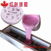 Силиконовая резина на платине катализаторе для пищевой промышлености